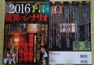 20160115070510.jpg